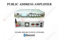 PA AMPLFIER MP3-80DL