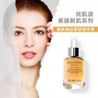 �ż�Դ�����¼��������¾���Һ Youjiyuan Beautiful Capture Youth Lifting Firming Serum