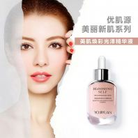 �ż�Դ�����¼����ʹ��󾫻�Һ Youjiyuan Beautiful Capture Youth Brightening Serum