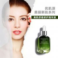 �ż�Դ�����¼��滺�޻����� Youjiyuan Beautiful Capture Youth Soothing Repair Serum