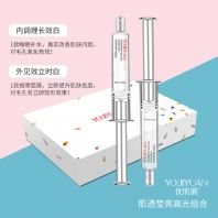 �ż�Դʱ��������������ף��ż�Դ�߹�����ף� Youjiyuan Transparent And High Radiance Set