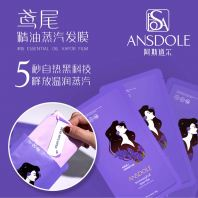 ��˹�����β����������Ĥ Ansdole Iris Essentail Oil Hair Mask