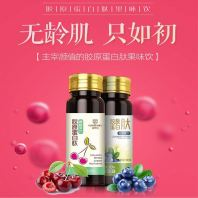 ��������ԭ����ӣ�ҹ��� Kunrenbo Collagen Peptide Cherry Fruit Drink