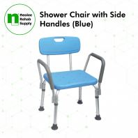 NL7985LA Adjustable Shower Chair with Side Handles (Blue)