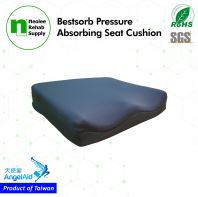 NL007 Bestsorb Pressure Absorbing Seat Cushion