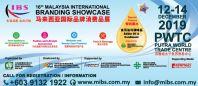 International Branding Showcase Exhibition (MIBS 2019)