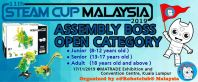 11th STEAM CUP MALAYSIA 2019