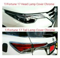 fortuner 2017 Headlamp cover &Taillamp cover(Chome)