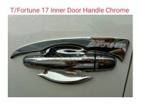 fortuner 2017 Inner Door Handle chrome