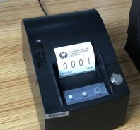 Queue Number Ticket Printer Demo