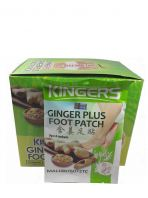 KINGERS GINGER PLUS FOOT PATCH