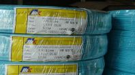 PVC Insulated Appliance Wire