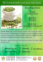 GREEN BEAN MUD MASK