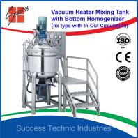 DVH900-5 5liter VACUUM HEATER EMULSIFIER MIXER HOMOGENIZER/LOTION COSMETIC MIXER/HOMOGENIZER MIXER(FIX TY