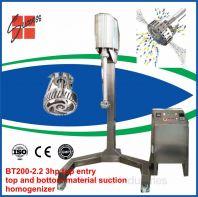 BT200-7.5 7.5kW 10hp cosmetic cream mixer/High Shear Mixer/Chemical Mixer