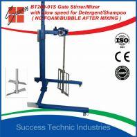 BT200-0.75 1hp gate stirrer for shampoo detergent