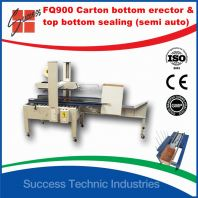 FQ900-200 Carton bottom erector and top bottom sealing machine