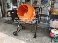 DAEWOO 3T Mini Concrete Mixer c/w 5.5HP Gasoline Engine HCM500F