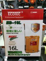 Ecotec 16L Rechargeable Knapsack Sprayer/Battery Pump/Pam Racun Bateri EB-16L