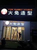 'Fire Rabbit Studio' Led Conceal Eg Box Up