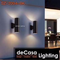 Outdoor Up Down Effect Wall Light (SZ-2004-BK)