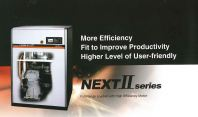HITACHI NEXTII SERIES