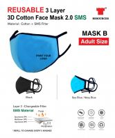 Reusable Face Mask B (Adult Tie On)