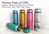 Thermo Flask 61309 (Keep Warm 12 Hrs)