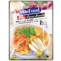 MasFood White Curry Noodle