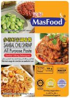 MasFood Sambal Chili Shrimp All Purpose Paste