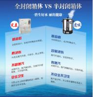 Differences between water boiler and water heater