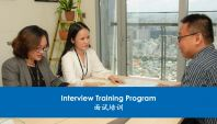 Interview Training Program