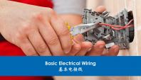 17. Basic Electrical Wiring Course