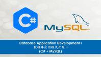 Database Application Development I (C# + MySQL)