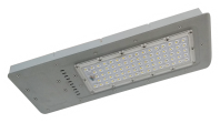 lumiST9000 75W 5700K LED Streetlight