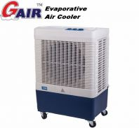 GW 50 Air Cooler