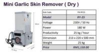 Mini Garlic Skin Remover (Dry) RY-25