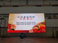 4.16m x 7.68mP4 INDOOR LED DISPLAY BOARD��FULL COLOR��