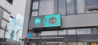 JO Hotel @新山