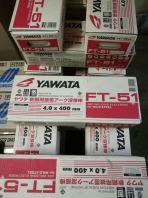 YAWATA FT - 51 ELECTRODE