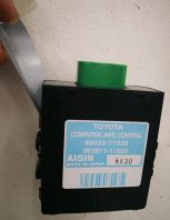 TY KUN25 AUTO GEAR TRANSMISSION ECU 89533-71020