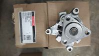 FORD MANDEO 2.0 / S-MAX 2.0 WATER PUMP