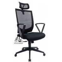 HIGH BACK CHAIR HOL-NT31HB