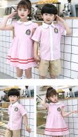 Kindergarden Uniform