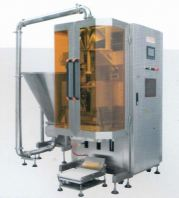 NEW VERTICAL PACKAGING MACHINE