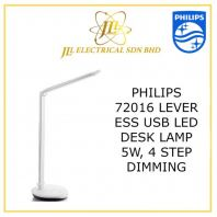 PHILIPS LEVER 72016 TABLE LAMP SILVER (NEW)