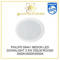 PHILIPS 59441 RECESSED DOWNLIGHT LIGHT 3000K WARM WHITE