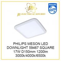 PHILIPS 59467 L150MM MESON LED DOWNLIGHT 17W/1600lm WARM WHITE 3000K SQUARE