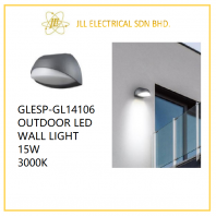 DESS GLESP-GL14106 OUTDOOR LED WALL LIGHT 15W 3000K