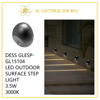 DESS GLESP-GL15104 LED OUTDOOR SURFACE STEP LIGHT 3.5W 3000K